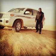 frgaa50's profile photo