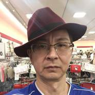 robsonv166521's profile photo