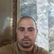 mronh14's profile photo