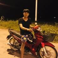 userqbwvm257's profile photo
