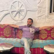 aminechachi's profile photo