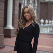 moniray8888's profile photo