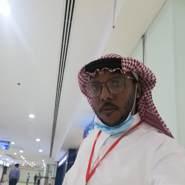alim244's profile photo