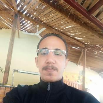 pouloe277893_Al Bahr Al Ahmar_Singur_Domnul