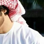 userlf540's profile photo