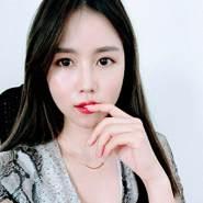 userty73046's profile photo