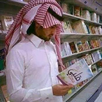 aabdlhfythaa128557_Ar Riyad_Alleenstaand_Man