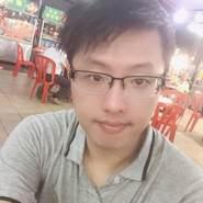 leec267's profile photo