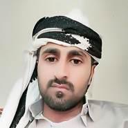 user_nbqki8763's profile photo