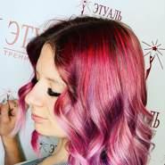 KissUlya's profile photo