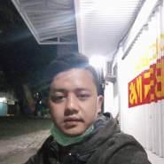 somach88951's profile photo