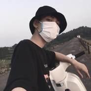 duongx606469's profile photo
