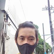 bladec75047's profile photo
