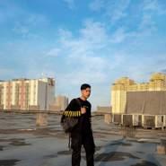 fhirmhan99's profile photo