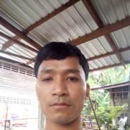 decham893471's profile photo