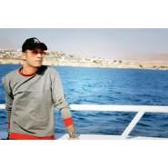 adham1999's profile photo