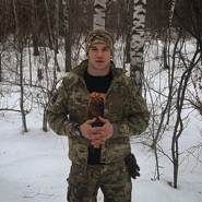 johnb471764's profile photo