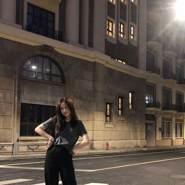leiay55's profile photo