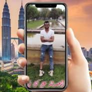 boughaybam's profile photo