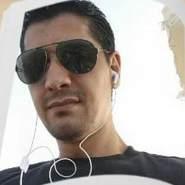joeadil2682's profile photo