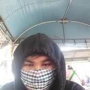 xse9938's profile photo