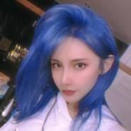 aliya335212's profile photo