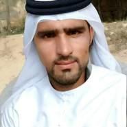 sdmkh62's profile photo