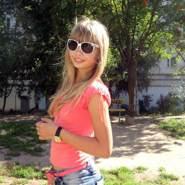 carmen969564's profile photo
