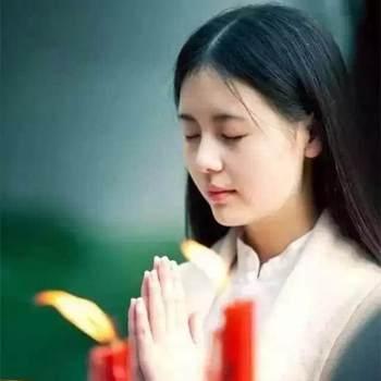 phuca63_Ho Chi Minh_Kawaler/Panna_Kobieta