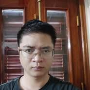 doa7967's profile photo