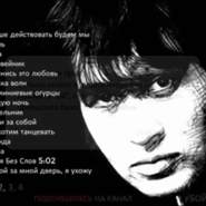 erzhana317899's profile photo