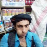 ngyb893141's profile photo