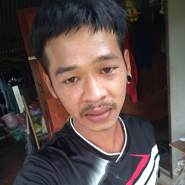 userlebqr496's profile photo