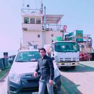 akhtara70540's profile photo