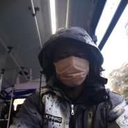 buu5757's profile photo