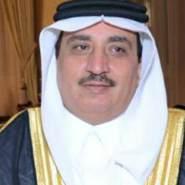 alia838331's profile photo