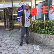 em73554's profile photo
