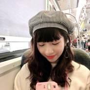 userpm714's profile photo