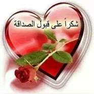 abdoa573034's profile photo