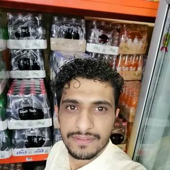 aadl597_Ar Riyad_Ελεύθερος_Άντρας