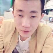 userqjlef63's profile photo