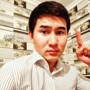 sankibaya's profile photo
