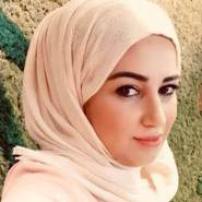 abihah's profile photo