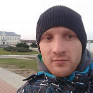 alekseyb1903's profile photo