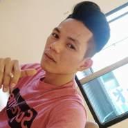 samirs16496's profile photo
