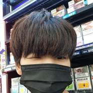 user409753189's profile photo
