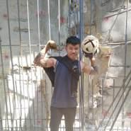 farisa243477's profile photo