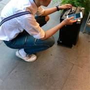 jerryc560377's profile photo