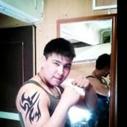 alixan778235's profile photo