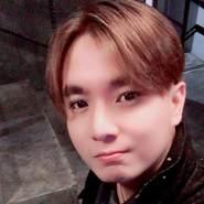 tinht329's profile photo